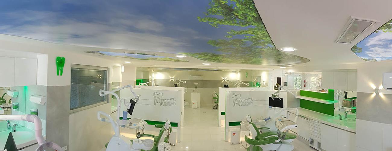 کلینیک دندانپزشکی آرسته دندانپزشکی آرسته دندانپزشکی آرسته 2