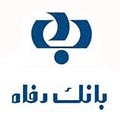 بیمه بانک رفاه طرف قرارداد کلینیک دندانپزشکی آرسته دندانپزشکی آرسته دندانپزشکی آرسته logo bank 8