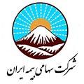 بیمه ایران طرف قرارداد کلینیک دندانپزشکی آرسته دندانپزشکی آرسته دندانپزشکی آرسته logo bimeh 11