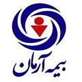 بیمه ارمان طرف قرارداد کلینیک دندانپزشکی آرسته دندانپزشکی آرسته دندانپزشکی آرسته logo bimeh 2