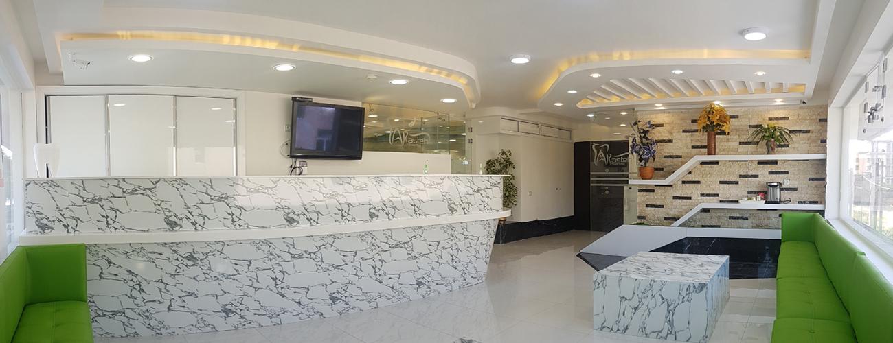 کلینیک دندانپزشکی آرسته دندانپزشکی آرسته دندانپزشکی آرسته 1