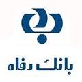 دندانپزشکی آرسته دندانپزشکی آرسته logo bank 8