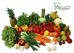 خوراکی های مفید برای دندان [object object] مراقبت های پس از درمان ریشه vegetables arasteh1 260x185  مطالب دندانپزشکی vegetables arasteh1 260x185