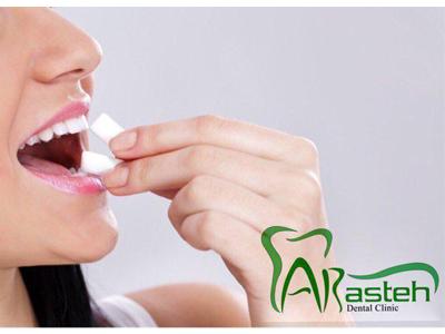 کلینیک دندانپزشکی آرسته در شیراز  فواید آدامس برای دهان و دندان 19